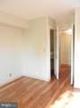 4811 31ST Street - Photo 12