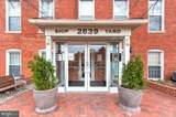 2639 Boston Street - Photo 19