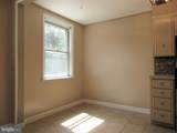 1042 Lynbrook Road - Photo 8