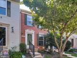 8203 Water Lily Way - Photo 1