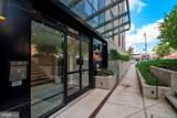1380 Quincy Street - Photo 22