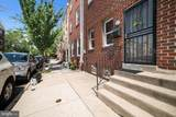 1211 4TH Street - Photo 2