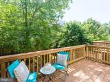 27 Carriage House Circle - Photo 26