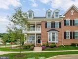 149 Spring Oak Drive - Photo 47