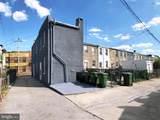 1402 Carroll Street - Photo 29