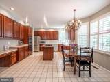 47588 Griffith Place - Photo 4