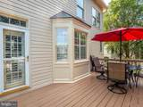 47588 Griffith Place - Photo 41