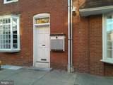 136 South Street - Photo 3