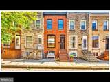 1335 Richardson Street - Photo 1