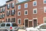 976 Lawrence Street - Photo 3