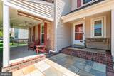 5632 Barrymore Road - Photo 2