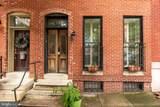 1713 Lombard Street - Photo 3