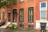 1713 Lombard Street - Photo 4