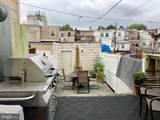 1720 Patapsco Street - Photo 10