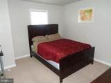 120 College Station Drive - Photo 18