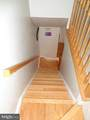 120 College Station Drive - Photo 9