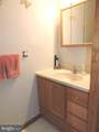 9502 Oakbranch Way - Photo 22