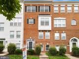 985 Randolph Street - Photo 4
