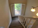 7712 Willow Point Drive - Photo 6