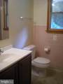 5051 Klee Mill Road - Photo 22
