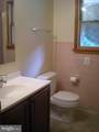 5051 Klee Mill Road - Photo 23