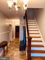 1000 West Chester Road - Photo 12