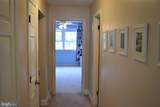 108 Halifax Avenue - Photo 19