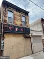 2431 Kensington Avenue - Photo 1