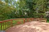 3206 Magnolia Ridge Road - Photo 40