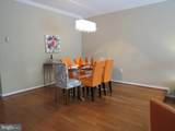 45824 Edwards Terrace - Photo 7