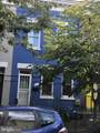 28 Hanover Place - Photo 1