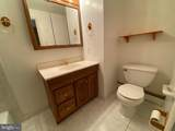 468 Rively Avenue - Photo 17