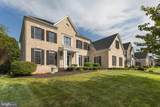 6029 Tinley Mill Drive - Photo 4