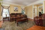 6029 Tinley Mill Drive - Photo 8