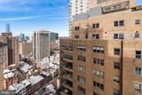 222 Rittenhouse Square - Photo 16