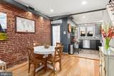 1820 Sartain Street - Photo 1