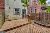 1807 Delaware Avenue - Photo 29