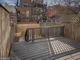 1314 1/2 Wallach Place - Photo 53
