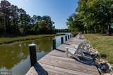 12308 Old Bridge Road - Photo 16