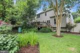 1169 Bay Ridge Road - Photo 30