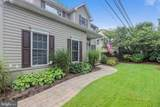 1169 Bay Ridge Road - Photo 5