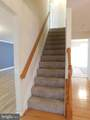 17069 Village Lane - Photo 9