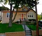 516 Huntington Avenue - Photo 1