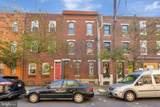 1330 Ellsworth Street - Photo 2
