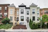 1626 Monroe Street - Photo 2