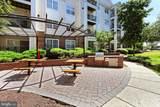 12900 Centre Park Circle - Photo 13