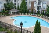 12900 Centre Park Circle - Photo 16