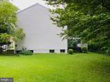 10416 Balsamwood Drive - Photo 10