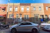 2318 Bouvier Street - Photo 2