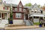 503 Potomac Street - Photo 24